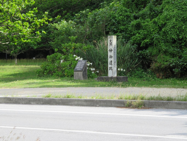 029-nakaiseki01.jpg